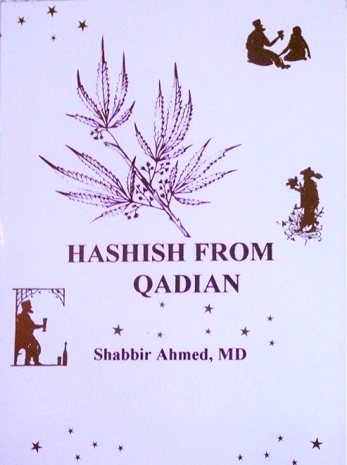 Hashish from Qadian